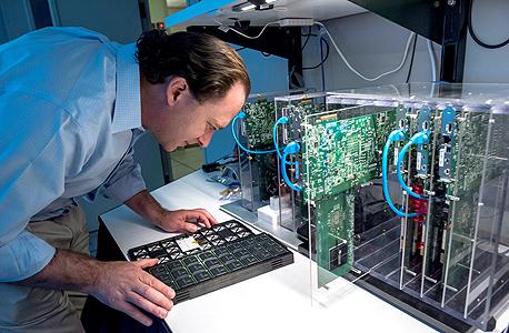 מרכז מחקר של יבמ IBM, צילום: בלומברג