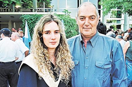 פישר עם אביה דן בטקס קבלת הדוקטורט שלה במכון ויצמן, 2003. מותו כיוון את הקריירה שלה