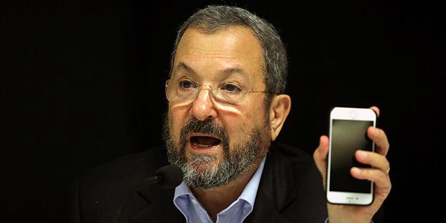 """אהוד ברק באירוע ההשקה של Reporty: """"אפליקציה שיכולה להציל חיים"""""""