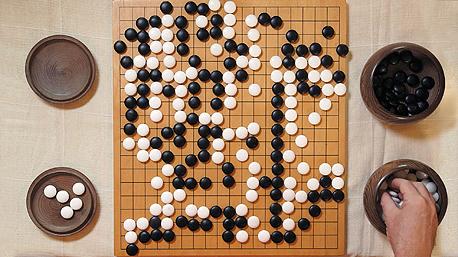 גו go משחק לוח סיני alphago של גוגל