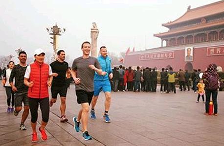מרק צוקרברג פייסבוק בייג׳ינג סין, צילום:  Facebook / Mark Zuckerberg