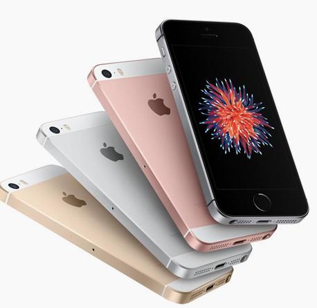 אייפון SE אפל, צילום: אפל