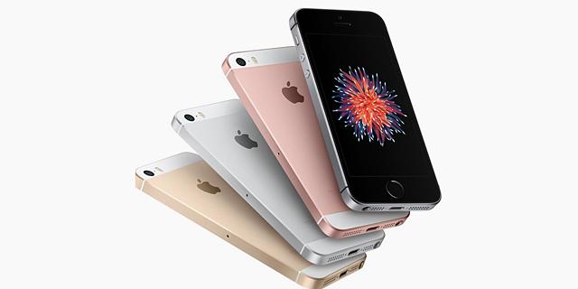 דיווח: אפל מתכננת להשיק אייפון מוזל חדש שיעלה 400 דולר