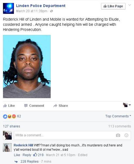 משטרה מרדף פייסבוק