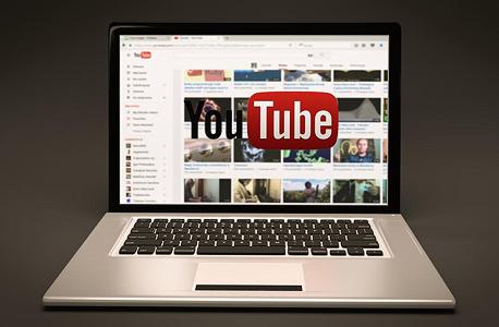 יוטיוב לוגו, צילום: pixabay.com