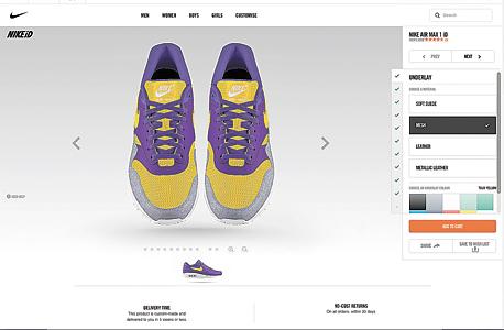 פנאי נייקי עיצוב עצמי של נעליים אתר נייק