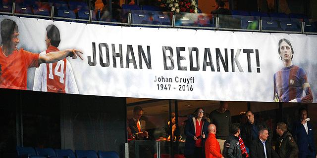 אצטדיון אמסטרדם ארנה ייקרא על שמו של יוהן קרויף