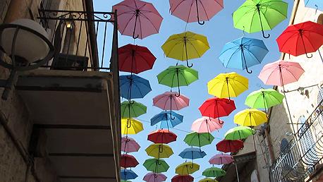 """""""רחוב המטריות"""" בנחלת שבעה. כך מחזירים לחיים את מרכז ירושלים"""