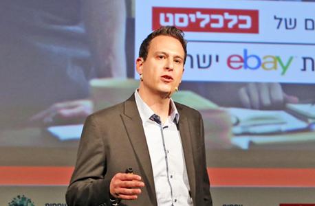 אלעד גולדנברג, מנהל הפעילות העסקית של Ebay ישראל
