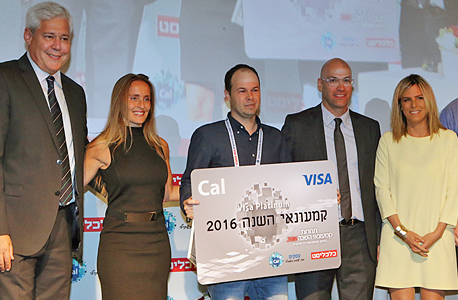 הוועידה לעסקים קטנים 2016 גיא ריינדל הראל תעשיות רהיטים קמעונאי השנה 2016, צילום: צביקה טישלר