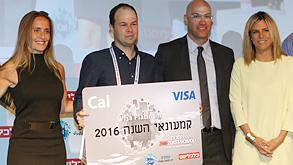 """הזוכה, גיא רייינדל מנכ""""ל ארונות הראל עם שופטי התחרות, צילום: צביקה טישלר"""