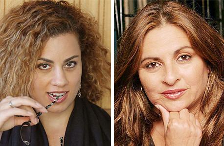 הסופרות אורלי קראוס־ויינר (מימין) ואורית ארפא. כבר לא על מדפים נסתרים