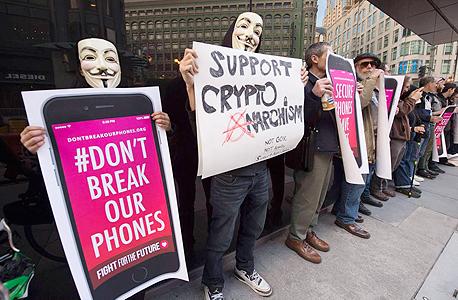 הפגנה מול חנות אפל ב סן פרנסיסקו, צילום: אי פי איי