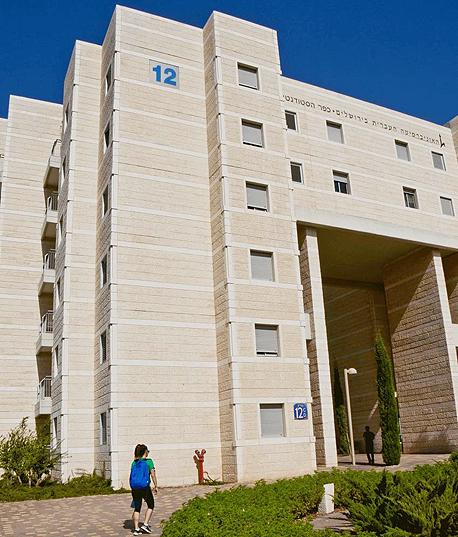 כפר הסטודנטים של העברית בירושלים