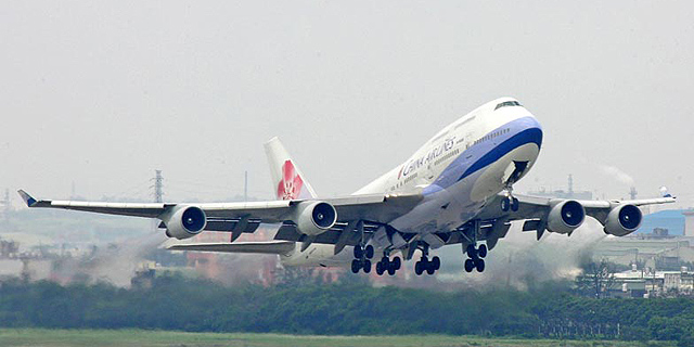 ינואר-אוקטובר 2008: ירידה של 16.8 מיליון טסים בחברות התעופה האמריקאיות