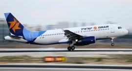 מטוס חברת תעופה ישראייר, צילום: ישראייר