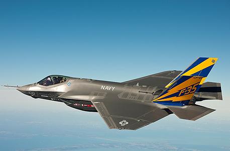 מטוס הקרב F35
