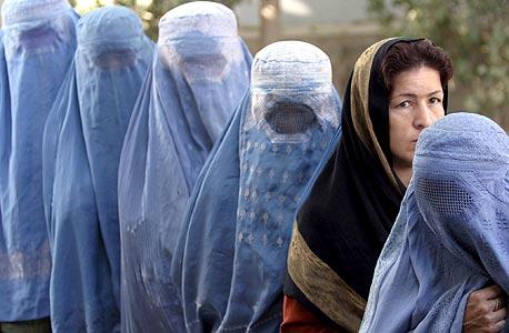 נשים אפגניות לא היו מתחילות אתכם בפייסבוק. היזהרו מפיקטיביים, צילום: אי פי אי