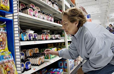 """וול מארט ופדקס משתפות פעולה בניסיון לעלות את המכירות בארה""""ב"""