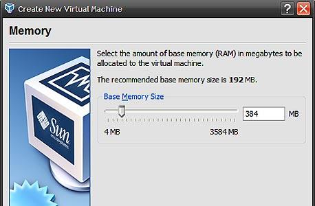 בחרו את כמות הזיכרון שאתם רוצים להקדיש