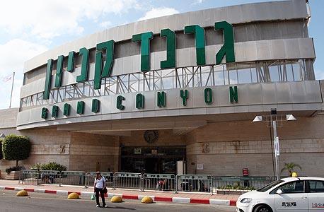 הגראנד קניון בחיפה. מתחם הקולנוע יחוסל