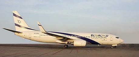 בואינג 737 של אל על