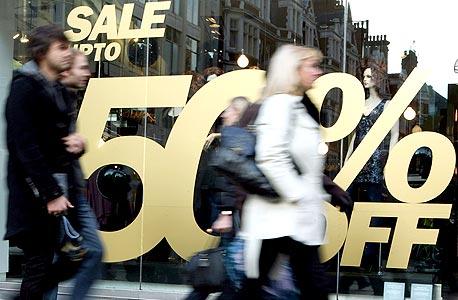 """הלמ""""ס: פדיון רשתות השיווק עלה ב-3.4% בחודשים ינואר עד מרץ"""
