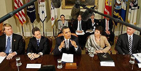 ברק אובמה אובמה דן עם ראשי הבנקים, צילום: בלומברג