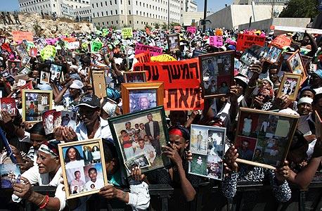 יוצאי אתיופיה מפגינים למען העלאת הפלשמורה, צילום: עמית שאבי