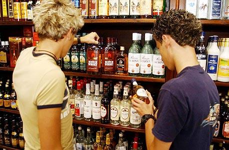 אושר בטרומית: תיאסר מכירת אלכוהול בעסקים החל מהשעה 21:00