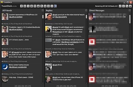 TweetDeck, טוויטר על סטרואידים
