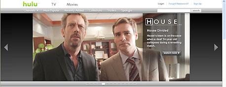 אתר הולו. מבוקש על ידי מספר חברות גדולות, צילום: hulu.com
