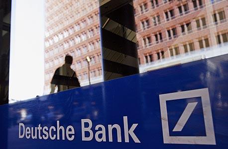 דויטשה בנק, צילום: בלומברג