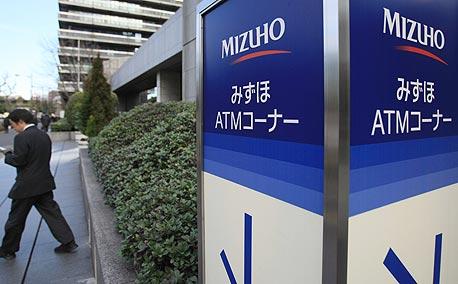 בנק מיזוהו, יפן, צילום: בלומברג