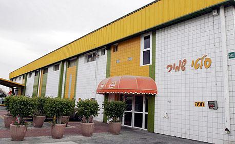 מפעל סלטי שמיר