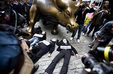 הפגנה מחוץ לוול סטריט
