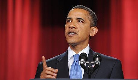 נאום ברק אובמה קהיר, צילום: איי אף פי