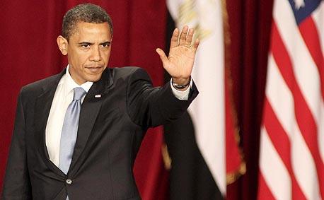 נאום ברק אובמה ב קהיר מצרים, צילום: אי פי אי