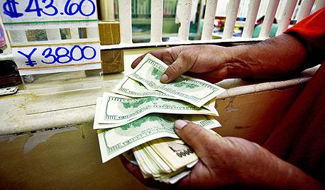 שאלות ותשובות על קרנות כספיות