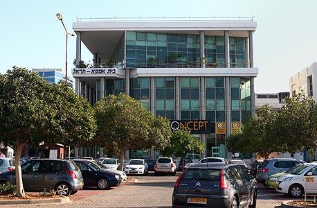 הבניין בו ממוקמת פיינל באזור התעשייה בהרצליה