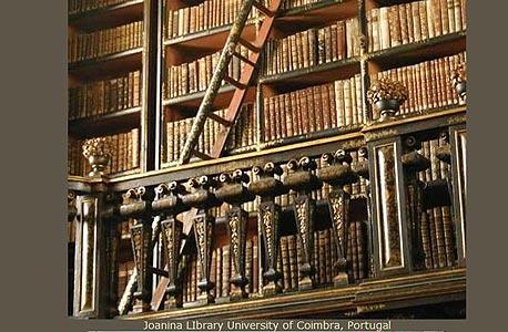 ספריית אוניברסיטת קוימברה בפורטוגל