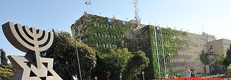 בניין משרד האוצר