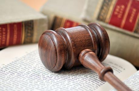 השופט: זוהי פעולה פסולה ואסורה בתכלית האיסור ויש להצמיד לה תג מחיר גבוה