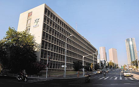 בניין הסוכנות היהודית בתל אביב