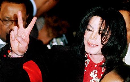 הלו, עד מייקל ג'קסון! הגזמתם!