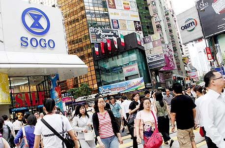 קניות בהונג קונג