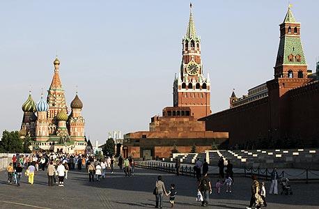 מקום 15. מוסקבה, רוסיה, צילום: בלומברג