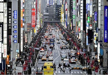 מקום רביעי, טוקיו, צילום: בלומברג
