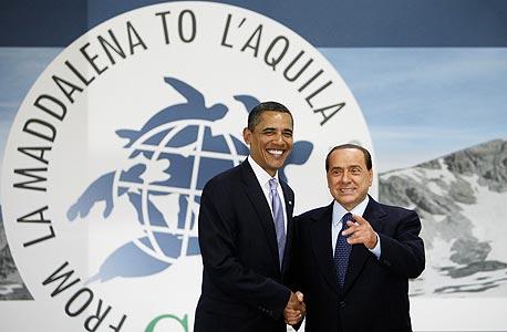 """ראש ממשלת איטליה סילביו ברלוסקוני ונשיא ארה""""ב ברק אובמה בפסגת הG8, צילום: איי פי"""