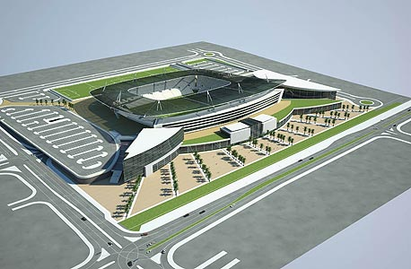 סוף סוף: בניית איצטדיון סמי עופר בחיפה יוצאת לדרך